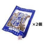 黒糖 粒黒糖  120g × 2袋セット  金城 黒砂糖