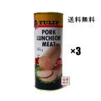 チューリップポークランチョンミート缶詰 業務用 3本セット 1810g うす塩味