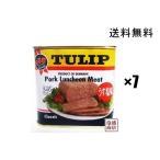 チューリップポークランチョンミート 340g  7缶セット うす塩味
