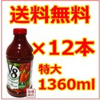 ショッピングトマト v8野菜ジュース キャンベル 1360ml  12本 ペットボトル カクテル 割り材