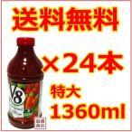 ショッピングトマト v8野菜ジュース キャンベル 1360ml  24本 ペットボトル カクテル 割り材