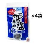 黒糖 雪塩黒糖 垣之花   120g  4袋セット    黒砂糖