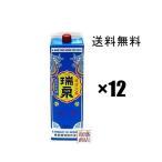 瑞泉 泡盛 紙パック 1800ml   12本セット 瑞泉酒造 焼酎 日本酒 お酒