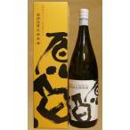 泡盛 忠孝 原酒 マンゴー果実酵母使用 44度1升瓶(1800ml)