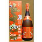 まさひろ酒造 首里城正殿3年古酒 30度4合瓶(720ml)※沖縄限定