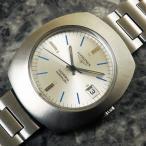 ロンジン LONGINES アドミラル 8581 アンティーク 時計 メンズ 1969年