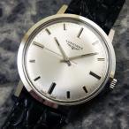 LONGINES/ロンジン アンティーク ラウンド センターセコンド 1967年 手巻き 時計