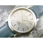 オメガ・OMEGA コンステレーション メンズ アンティーク 1968年式 時計