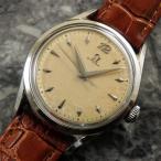 オメガ アンティーク ブレゲ数時 菱型インデックス ツイストラグ OMEGA 1951年 手巻き 時計