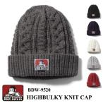 ニットキャップ BEN DAVIS ベンデイビス ニット帽 BDW-9520 ハイバルキー ニットキャップ HIGHBULKY KNIT CAP 帽子 送料無料 人気
