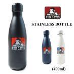 水筒 BEN DAVIS ベンデイビス 600-00 ステンレスボトル STAINLESS BOTTLE (400ml) アウトドア