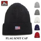 ニットキャップ BEN DAVIS ベンデイビス ニット帽 BDW-9529 コットンアクリルFLAG刺繍ニットキャップ 帽子