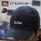 キャップ BEN DAVIS ベンデイビス 帽子 BDW-9472 UVカット レインキャップ 超撥水 新生活
