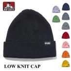 ニットキャップ BEN DAVIS ベンデイビス ニット帽 BDW-9532 コットンアクリルローニットキャップ 帽子 新生活 人気