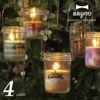 Yahoo!awatsu.comBRUNO ブルーノ 自分でつくる色彩豊かな優しい灯り SANDYCANDLE KIT/サンディキャンドルキット (キャンドルスタンド/ろうそく/ローソク・照明)