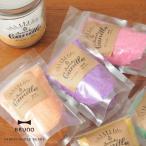 Yahoo!awatsu.comBRUNO ブルーノ 自分でつくる色彩豊かな優しい灯り SANDYCANDLE BEADS/サンディキャンドルビーズ (キャンドルスタンド/ろうそく/ローソク/照明)