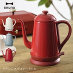 BRUNO ブルーノ キッチン家電 BOE072 ス