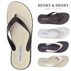 セール HENRY&HENRY ヘンリー&ヘンリー ラン(ビーチサンダル)/RUN レディース/メンズ/ユニセックス サンダル (イタリア製/MADE IN ITALY)