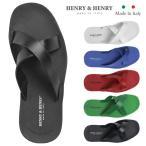 セール HENRY&HENRY ヘンリー&ヘンリー クロス/CROSS レディース/メンズ/ユニセックス サンダル (イタリア製/MADE IN ITALY)