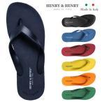 セール HENRY&HENRY ヘンリー&ヘンリー フリッパー レディース/メンズ/ユニセックス サンダル (ビーチサンダル/イタリア製)