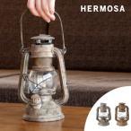 照明 HEROMSA ハモサ GD-003 ヴィンテージ LEDランタン Sサイズ ライト アウトドア 災害 キャンプ 登山 緊急 地震 台風 停電 送料無料 新生活 プレゼント