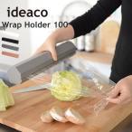 ideaco イデアコ ラップホルダー 100 / Wrap Holder 100 (キッチン雑貨)