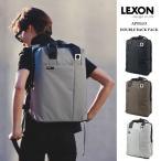 【LEXON】 レクソン バッグ APOLLO - DOUBLE BACK PACK ダブルバックパック リュックサック バック かばん カバン 鞄送料無料