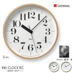 Lemnos タカタレムノス RIKI CLOCK リキクロック RC/電波時計(WR07-11) (壁掛け時計/ウォールクロック) (送料無料)