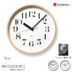 Lemnos タカタレムノス RIKI CLOCK L RC/リキクロック Lサイズ 電波時計(WR08-27) (壁掛け時計/ウォールクロック) (送料無料)