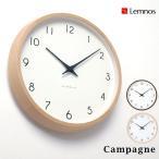 Lemnos タカタレムノス Campagne/ カンパーニュ (PC10-24W)(掛け時計 壁掛け ウォールクロック) (送料無料)】