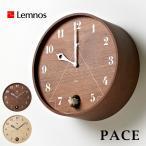 Lemnos タカタレムノス PACE/パーチェ (LC11-09)(掛け時計 鳩時計 ウォールクロック 子供部屋) (送料無料)