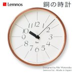Lemnos タカタレムノス RIKI CLOCK/リキクロック 銅の時計 (WR11-04)(掛け時計/ウォールクロック) (送料無料)