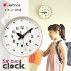 Lemnos タカタレムノス fun pun clock/ふんぷんくろっく Mサイズ (YD14-08M) (掛け時計/ウォールクロック) (送料無料)