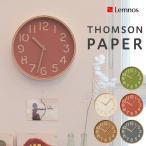 【Lemnos】タカタレムノス THOMSON PAPER/ トムソン ペーパー (NY16-09) (壁掛け時計/ウォールクロック) 【送料無料】【あすつく】