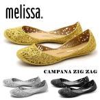 melissa メリッサ 31378 カンパーナ ジグザグ 5 /CAMPANA ZIG ZAG 5 SP AD レディース ラバーシューズ パンプス サンダル