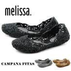 ショッピングバラ melissa メリッサ 31511 カンパーナ フィタス 2/CAMPANA FITAS 2 SP AD レディース ラバーシューズ パンプス サンダル (送料無料)