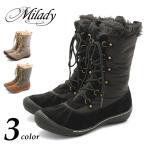 Milady ミレディー ML738 トップライン ウィンターロングブーツ/レインブーツ/レインシューズ レディース (送料無料)