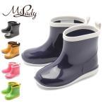 長靴 Milady ミレディー ML468 レインブーツ キッズ 子供用 こども レインシューズ レディース 新生活 父の日