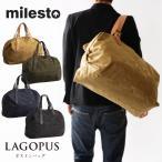 milest ミレスト 素材感が際立つ上質なボストンバッグ LAGOPUSシリーズ ボストンバッグ バック/鞄/カバン (送料無料)