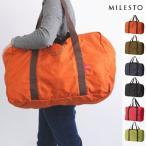 milest ミレスト UTILITY ポケッタブルボストンバッグ 45L (バック/かばん/カバン/鞄)