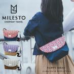 milest ミレスト FLOPPY メッセンジャー S リバティプリント メッセンジャーバッグ メンズ レディース (かばん/カバン/鞄) (送料無料)