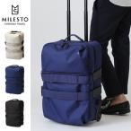 milest ミレスト かばん MLS446 STLAKTシリーズ ソフトキャリー キャビンサイズ バック カバン 鞄 旅行 出張 メンズ レディース