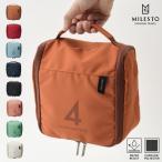バッグ milest ミレスト UTILITYシリーズ MLS532 バスルームオーガナイザー 4L 旅行 トラベル 化粧バッグ 浴室 バック かばん カバン 鞄 新生活