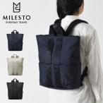 milest ミレスト かばん MLS568 STLAKT バックパック Mサイズ バック カバン 鞄 旅行 出張 メンズ レディース 新生活 母の日
