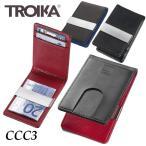 【TROIKA GERMANY】トロイカ ICパスカードケース&マネークリップ CCC3 【メール便送料無料】