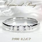 プラチナ PT900 0.20ct リング 0.2カラット グラデーション プラチナ900 ハードプラチナ 結婚 婚約 ブライダル 4月誕生石 ber0314