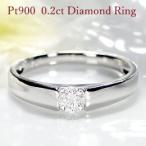 プラチナ ダイヤモンド リング ダイヤリング 0.2カラット シンプル プラチナ900 ハードプラチナ ブライダル 4月誕生石 新作 人気 おしゃれ ber0318