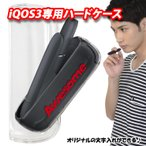 ̾����Ǥ��롪 IQOS3 ���� ���ꥢ�ϡ��ɥ�����  iQOS������ ���������� ��������3������ �����������С� �������������� ������������