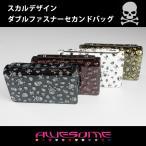 スカルシリーズ ダブルファスナー セカンドバッグ(全4色) スマートキーケース入れ付き 本革【AWESOME】