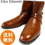 アレンエドモンズ Allen Edmonds St.George ジョッパーズブーツ 9C(26〜26.5cm相当) 【中古】【送料無料】